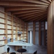 Внутренние интерьеры современного японского дома